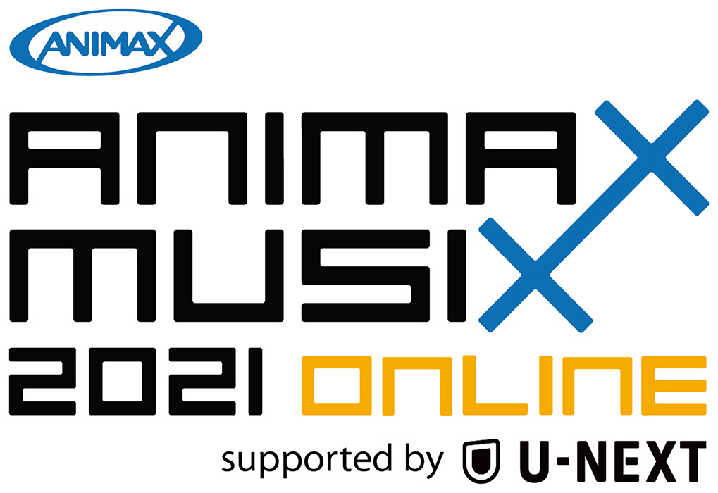 MUSIX-2021-logo.jpg